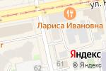 Схема проезда до компании Я Покупаю в Екатеринбурге