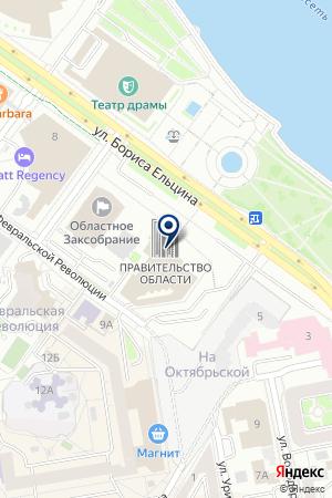 ДЕПАРТАМЕНТ ВНУТРЕННЕЙ ПОЛИТИКИ ГУБЕРНАТОРА СВЕРДЛОВСКОЙ ОБЛАСТИ на карте Екатеринбурга