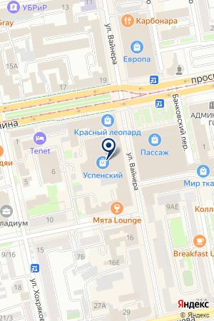 САЛОН БРИТАНСКОЙ СЕТИ АКСЕССУАРОВ DIVA (ДИВА) на карте Екатеринбурга