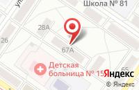 Схема проезда до компании Академия Рекламы в Екатеринбурге
