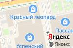 Схема проезда до компании Etalon-Jenavi в Екатеринбурге