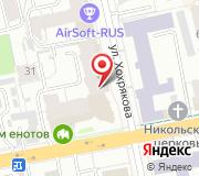УралСоцПром