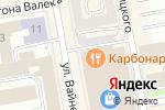 Схема проезда до компании Expo66.ru в Екатеринбурге