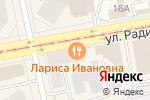 Схема проезда до компании Лариса Ивановна в Екатеринбурге