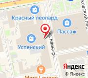 Банкомат ВУЗ-банк АО