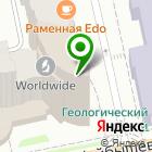 Местоположение компании COMPAREX
