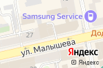Схема проезда до компании Сити+ в Екатеринбурге