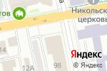 Схема проезда до компании Недра в Екатеринбурге