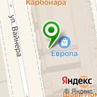 Местоположение компании Moloko 2.0