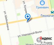 ООО Ремонт комьютеров