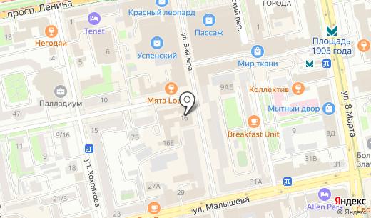 Русский бриллиант. Схема проезда в Екатеринбурге