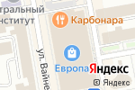 Схема проезда до компании Coeur de Lion в Екатеринбурге
