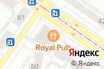 Схема проезда до компании Royal Pub & Restaurant в Екатеринбурге