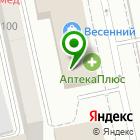 Местоположение компании ТриКо