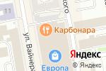 Схема проезда до компании Moloko в Екатеринбурге