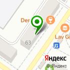 Местоположение компании Зарубежка