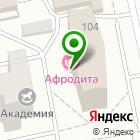 Местоположение компании ElectroHero