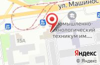 Схема проезда до компании Теплоэнергетические технологии в Екатеринбурге