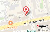 Схема проезда до компании Академия Юридических Технологий в Екатеринбурге