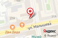 Схема проезда до компании Промстройсервис в Екатеринбурге