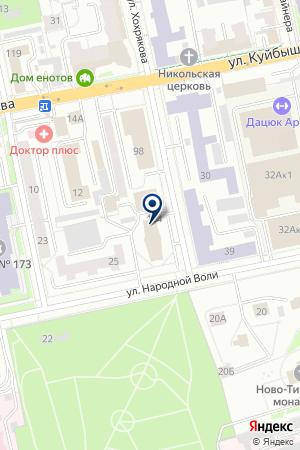 Афродита на карте Екатеринбурга