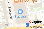 Схема проезда до компании Imagine в Екатеринбурге