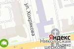 Схема проезда до компании Промбурсервис в Екатеринбурге