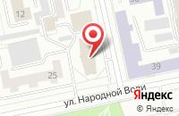 Схема проезда до компании Регион-ТВ в Екатеринбурге