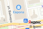 Схема проезда до компании Ante Kovac в Екатеринбурге