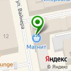 Местоположение компании Шишки