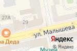 Схема проезда до компании Очкарик в Екатеринбурге