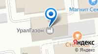 Компания Метамодель на карте