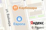 Схема проезда до компании Timberland в Екатеринбурге