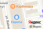 Схема проезда до компании Европа в Екатеринбурге