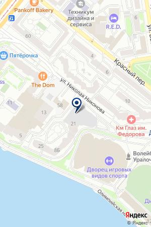 Староуткинский литейный завод на карте Екатеринбурга