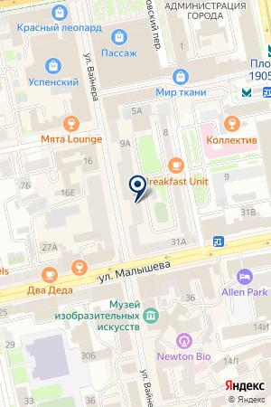 Sunlight на карте Екатеринбурга