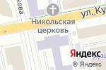Схема проезда до компании Уральский государственный горный университет в Екатеринбурге