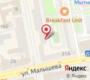 Ленинский районный отдел судебных приставов г. Екатеринбурга