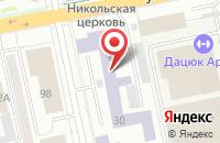 Схема проезда до компании Рекламный Дом в Екатеринбурге