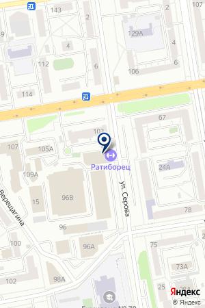 Ратиборец на карте Екатеринбурга