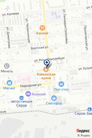 СЕРОВСКИЙ РЫНОК на карте Серова