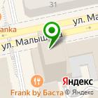 Местоположение компании Адвокатский кабинет Симатова С.Ю.