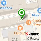Местоположение компании SkyFires.ru