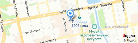 Бюро бесплатной доставки Печати & Штампы на карте Екатеринбурга
