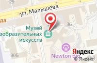 Схема проезда до компании Изумруд в Екатеринбурге