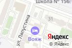 Схема проезда до компании Усизол в Екатеринбурге