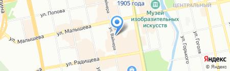 Центр Плова на карте Екатеринбурга