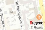 Схема проезда до компании Ваш кадастр в Екатеринбурге