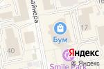 Схема проезда до компании Мелодия Бохо в Екатеринбурге