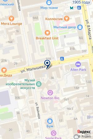 Деловой Центр-Екатеринбург на карте Екатеринбурга